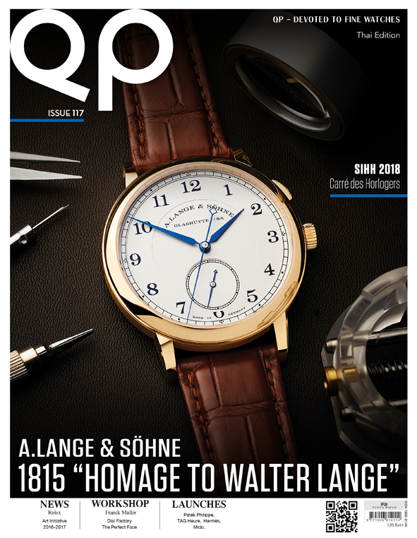 QP Thai Edition - Issue No. 117