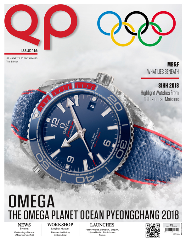 QP Thai Edition - Issue No. 116