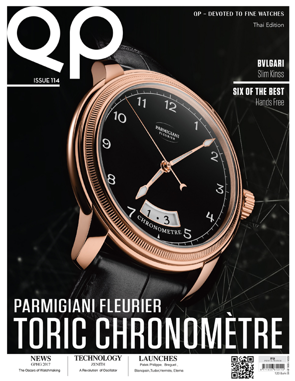 QP Thai Edition - Issue No. 114